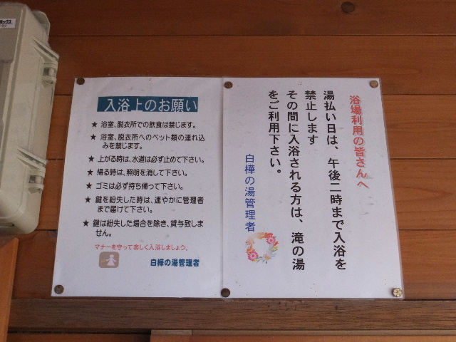 2014_0426(076)白樺