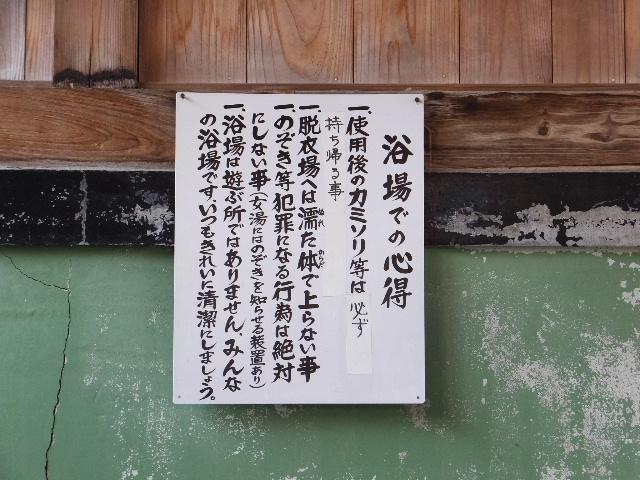 2014_0426(131)綿