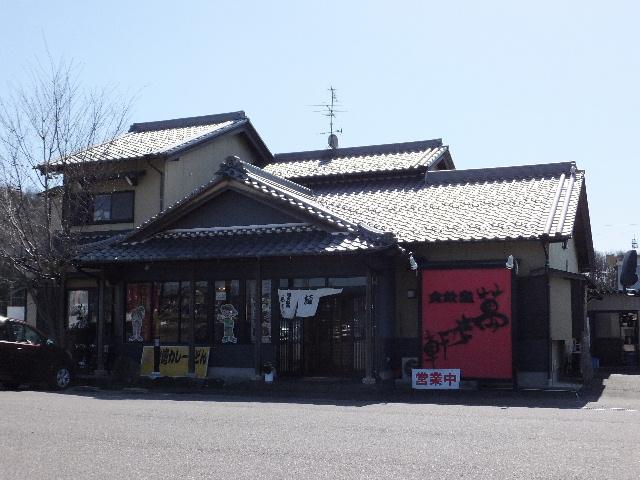 2014_0222(095).jpg