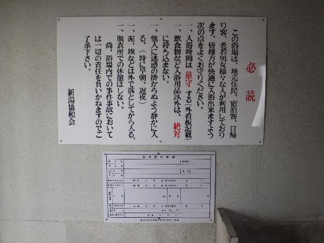 2014_0406(026).jpg