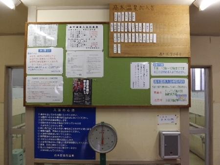 2014_0829(007).jpg