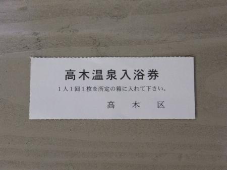 2014_0829(014).jpg