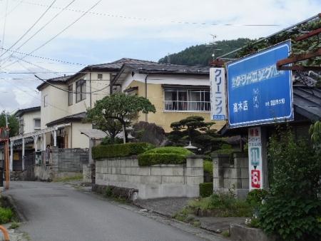 2014_0829(019).jpg