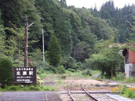 2014_0829(080).jpg