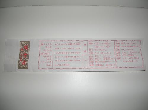 500DSCN7467_convert_20140506230349.jpg