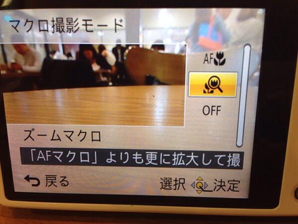 fc2blog_2014051921471192d.jpg