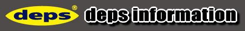 deps-information.jpg