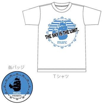 tsukiusaT07.jpg