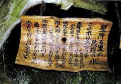 p_kokuyousui11.jpg