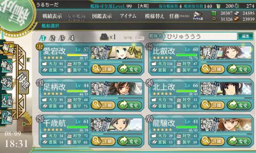 艦これ-219