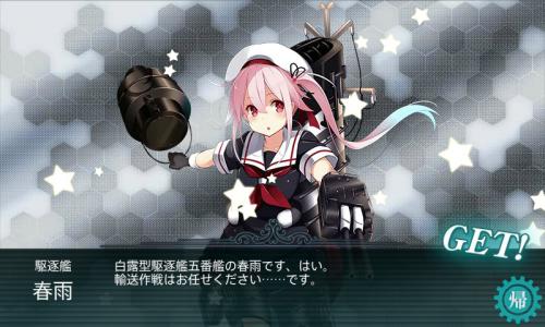 艦これ-218