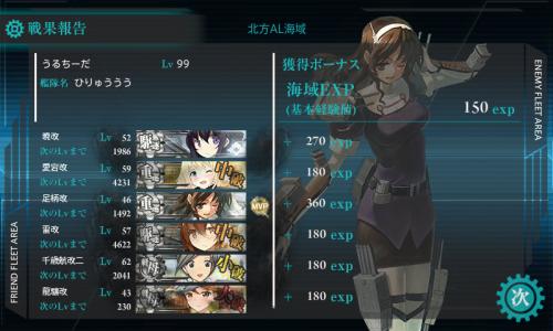 艦これ-249