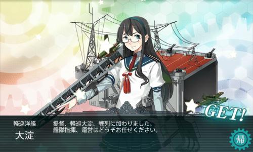 艦これ-251