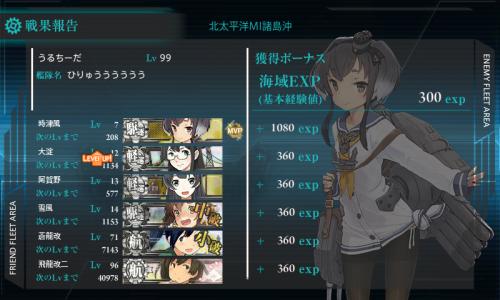 艦これ-267