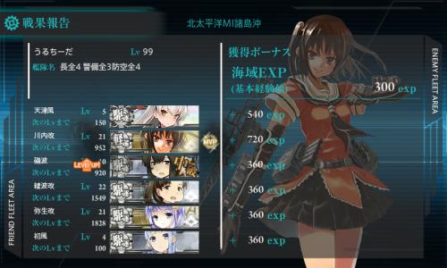 艦これ-268
