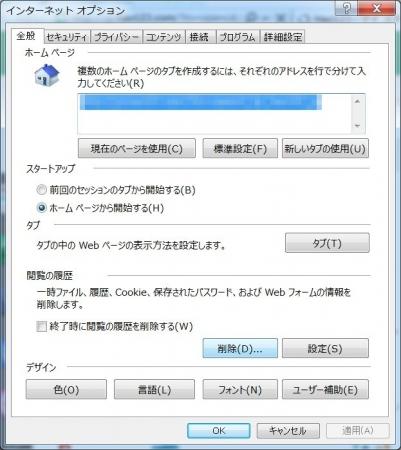 WS03253_20140403182931a0d.jpg