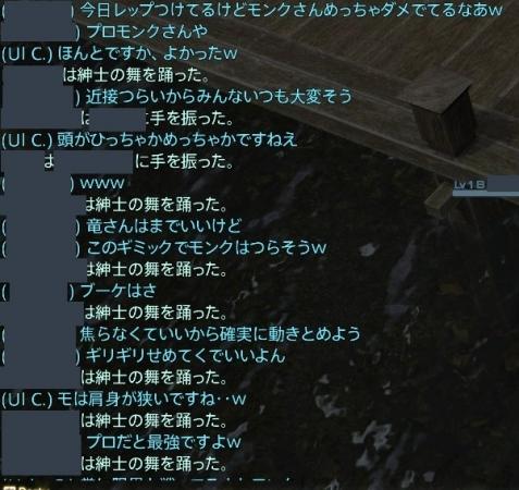 WS03377.jpg