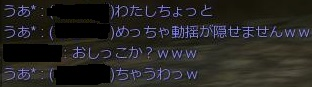 20140310161556fc7.jpg