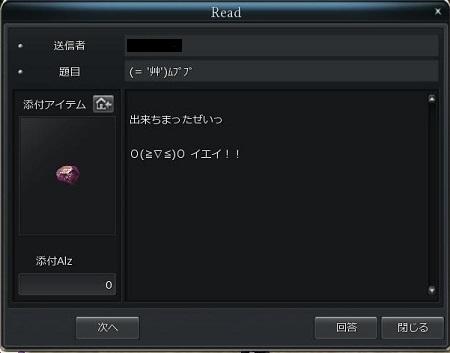 201404121146162ab.jpg