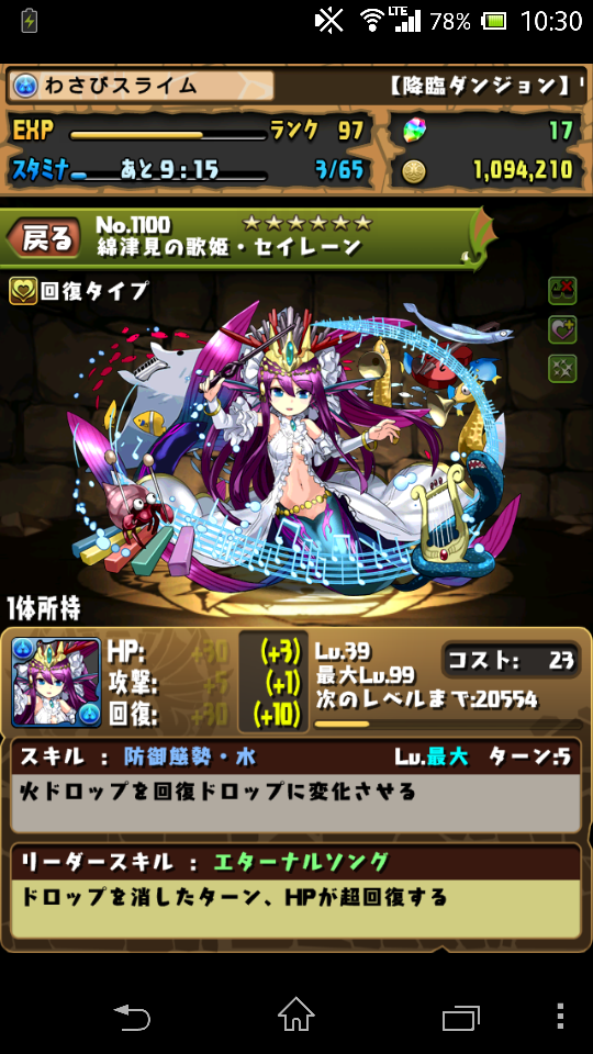 201405100015549c1.png