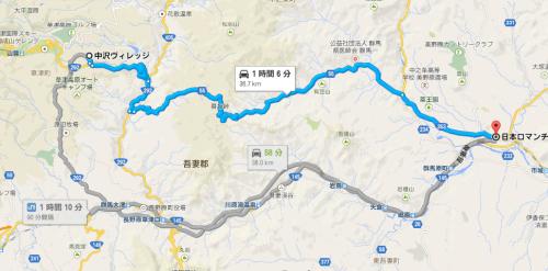 chizutri_convert_20140618130706.png