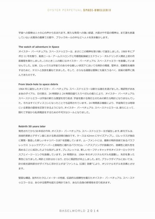 page2.jpg