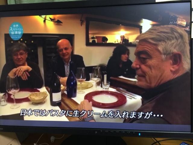【朗報】イタリア人、日本のパスタにぶちギレ