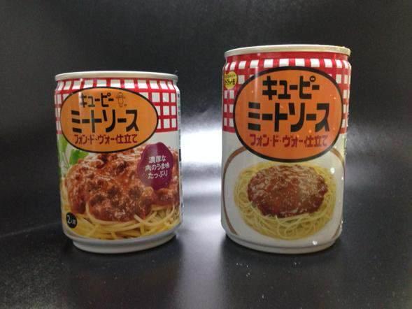 日本のインチキ、バレてしまう(画像あり)