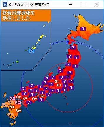 2ch 地震 速報