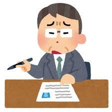 昨日、素性を隠してオヤジの経営してる会社を受けたら「面接なめすぎ」って人事に怒られた