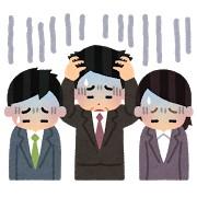 神戸製鋼「社員向け」掲示板が阿鼻叫喚。「娘がいるんだ!」「家のローンが!」