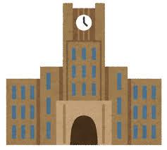 男「一応東大です」 女「東京大学?」