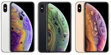 【Max】iPhone XS転売ヤー、大赤字で爆死
