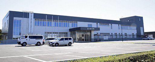 原子力マネーで生まれ変わった青森県大間町の町役場をごらんくださいwwwwwwwwww