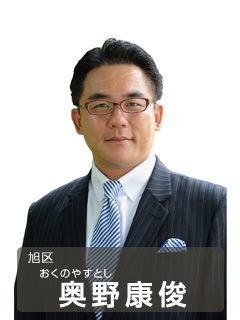 【悲報】内田監督、手を出してはいけない人に手を出していた