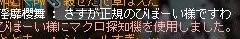 Maple140405_111547.jpg