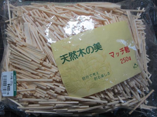 m_houtou_01.jpg