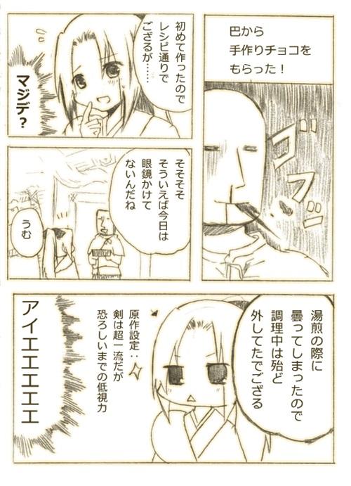え狩猟51