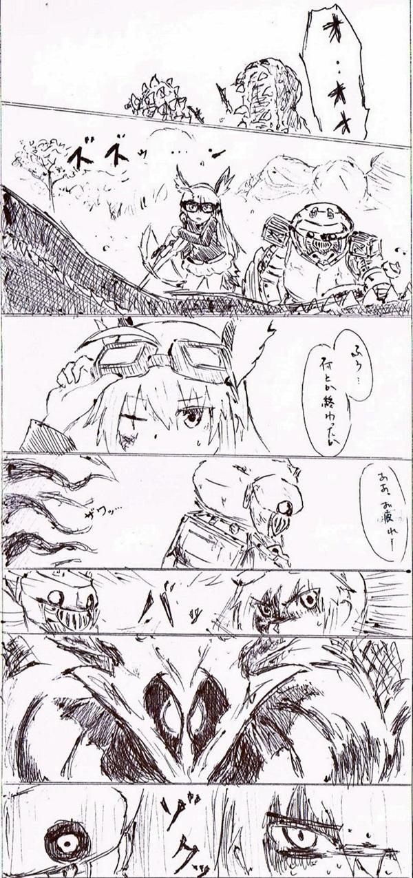 狩猟63u