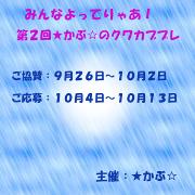 201408192336166df.png