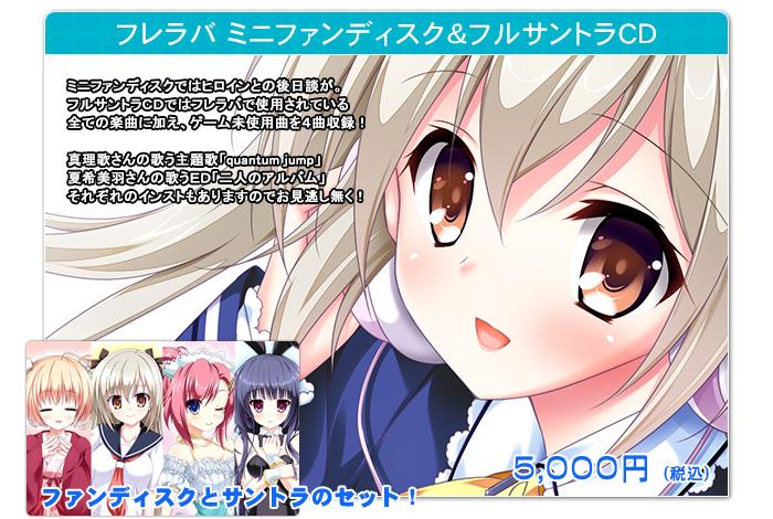 C86_goods_03.jpg