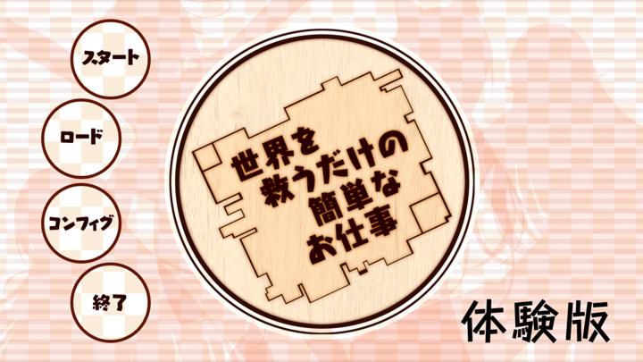 title_screen.jpg