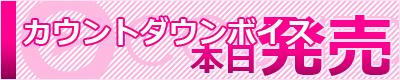 top_sp_bana_CDV_0.jpg