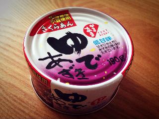 小豆缶詰め