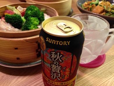 秋のビール