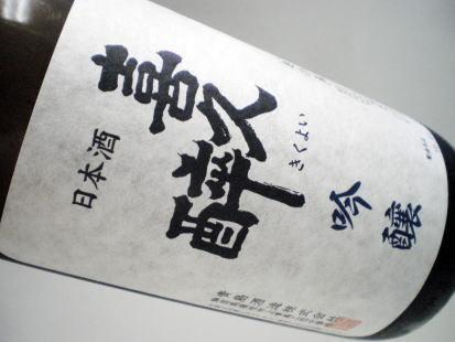 12106L-1.jpg