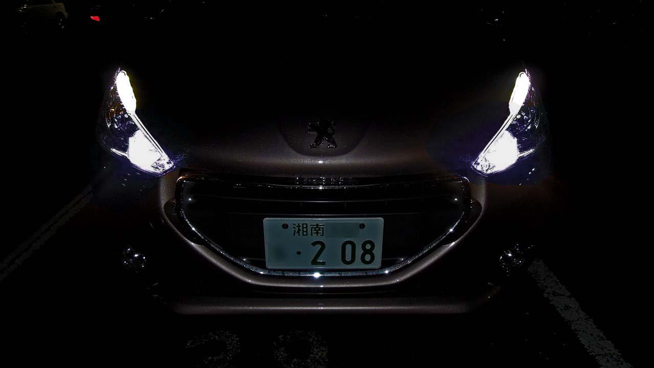 headlight1404.jpg